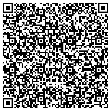 QR-код с контактной информацией организации Alatau Sati Group (Алатау Сати Груп), ТОО