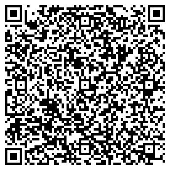 QR-код с контактной информацией организации Строймодульсервис, ТОО