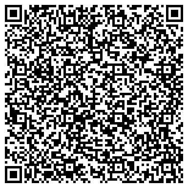 QR-код с контактной информацией организации Умспецстрой, производственно-монтажное предприятие, ТОО