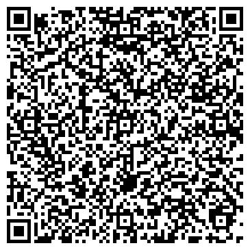 QR-код с контактной информацией организации Каспий Проммонтаж, ТОО