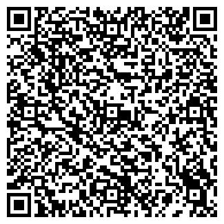 QR-код с контактной информацией организации Людмила, СПД