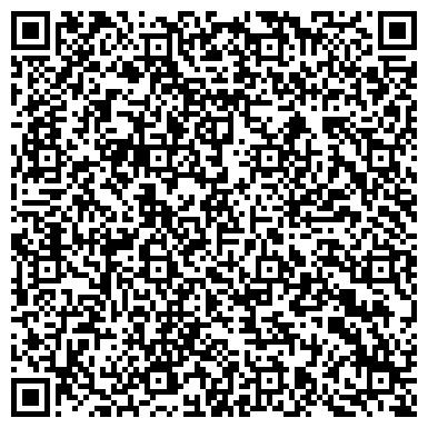 QR-код с контактной информацией организации Трест Спецстальмонтаж-9, ТОО