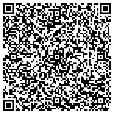 QR-код с контактной информацией организации Тер Строй Проект, ТОО