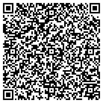 QR-код с контактной информацией организации Техол Монтаж, ТОО