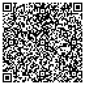 QR-код с контактной информацией организации Юмалт, ТОО