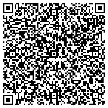 QR-код с контактной информацией организации Eurasian Build Group (Еуразиан Бюилд Груп), Тоо