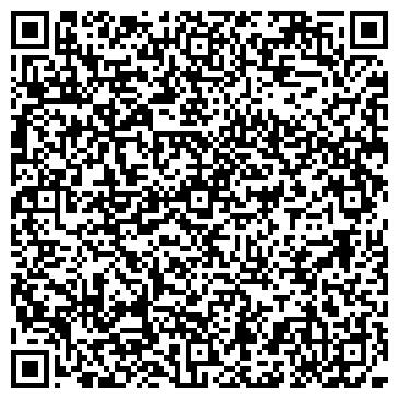 QR-код с контактной информацией организации Hangar.kz (Хангар.кз), ТОО