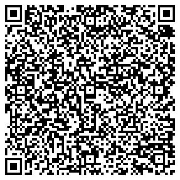 QR-код с контактной информацией организации Дах-Груп, ООО