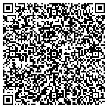 QR-код с контактной информацией организации Moststroy (Мостстрой), ТОО