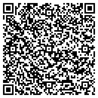 QR-код с контактной информацией организации Рауан-Строй, ТОО