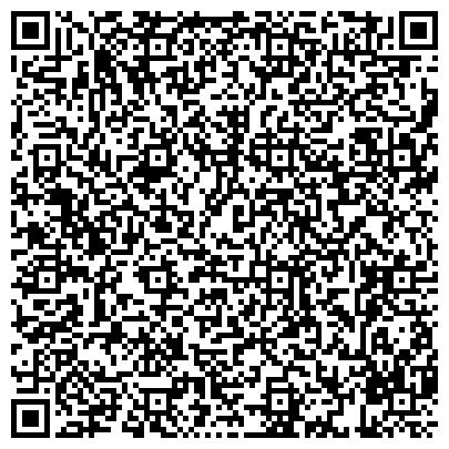 QR-код с контактной информацией организации Oil Construction Company (Ойл Констракшн Компани), ТОО