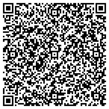 QR-код с контактной информацией организации Калмурзина М.Б., ИП