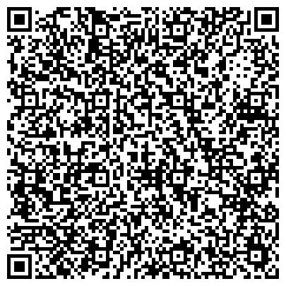 QR-код с контактной информацией организации Константа Арт-Гласс, ООО