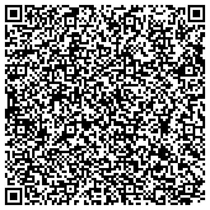 QR-код с контактной информацией организации BBS ENGINEERING CORPORATION (ББС Инжиниринг Корпорейшн), ТОО