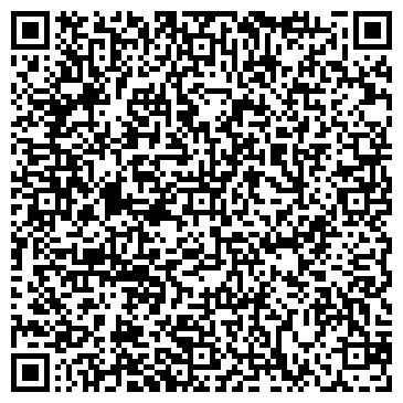 QR-код с контактной информацией организации Казкиттелком, ТОО