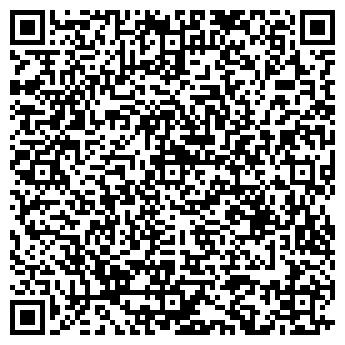 QR-код с контактной информацией организации Комфорт, ТОО