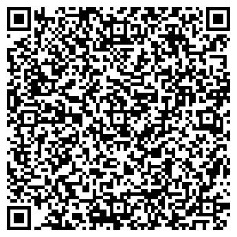 QR-код с контактной информацией организации Жылу IIX, ТОО