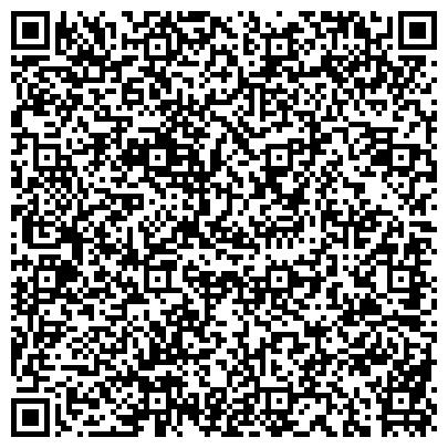 QR-код с контактной информацией организации Карагандинская монтажная фирма Имсталькон, ТОО