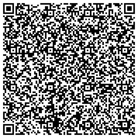 QR-код с контактной информацией организации Caspian Industrial Engineering and Construction (Каспиан Индастриал Энжинеринг анд Констракшн), ТОО