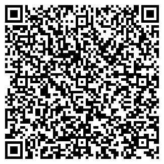 QR-код с контактной информацией организации ЛМ Кварц, ТОО