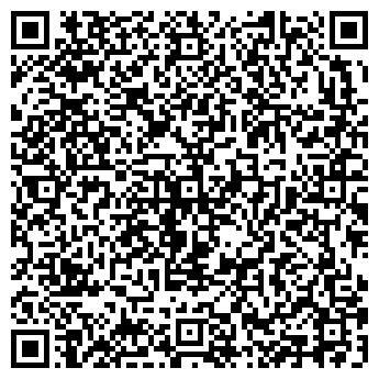 QR-код с контактной информацией организации Аркон ПФ, ООО