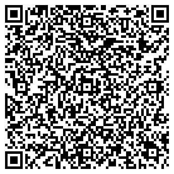 QR-код с контактной информацией организации ПРО-Конструкт, ЧП