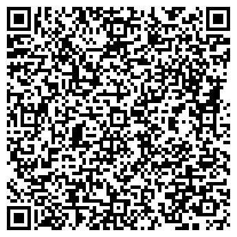 QR-код с контактной информацией организации Стил Центр, ООО