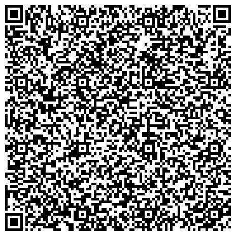 QR-код с контактной информацией организации ЧАО УАПКТИ Укрстальпроект, Украинский акционерный проектный и конструкторско- технологический институт