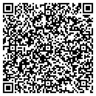 QR-код с контактной информацией организации Бруннталлер Украина, ООО