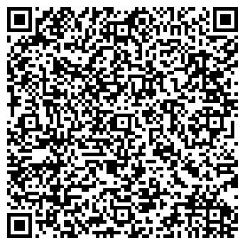 QR-код с контактной информацией организации Премьер Фортиус, ООО