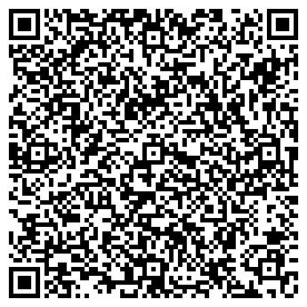 QR-код с контактной информацией организации Центрбуд, ООО