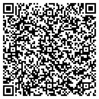 QR-код с контактной информацией организации АИС Проект, ТОО
