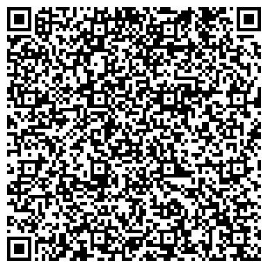 QR-код с контактной информацией организации Экспресс-строй, ООО