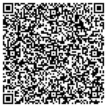 QR-код с контактной информацией организации W&G Modull Bau (Модулл Бау), TOO