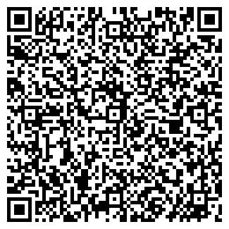 QR-код с контактной информацией организации ТДВСА, ТОО