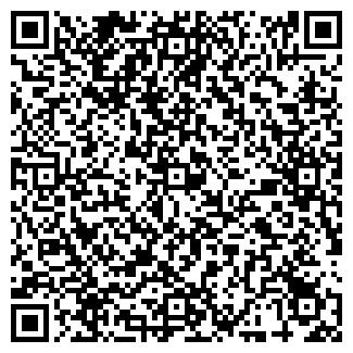 QR-код с контактной информацией организации Кэвис, ТОО