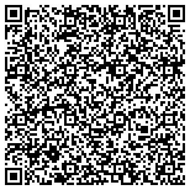 QR-код с контактной информацией организации Амикус, ТОО