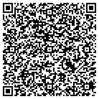 QR-код с контактной информацией организации Эшел, Компания