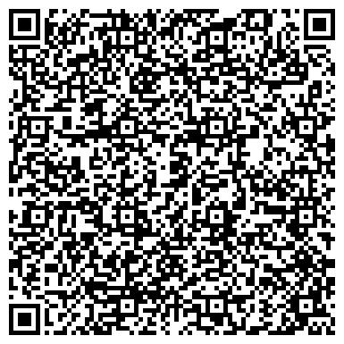 QR-код с контактной информацией организации Дом строительных материалов, ООО