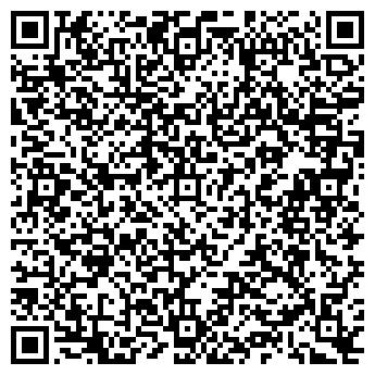 QR-код с контактной информацией организации Степ, Группа компаний