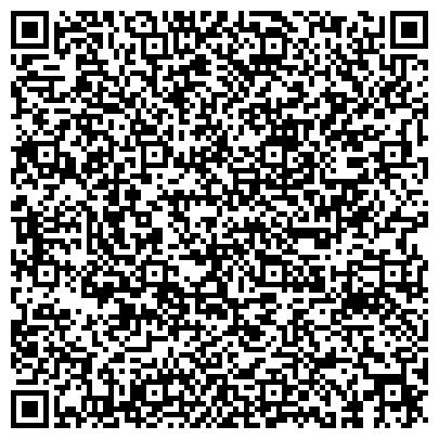 QR-код с контактной информацией организации Компания MIOS | Гибочный инструмент для листогибочных прессов, ЧП