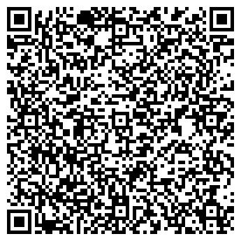 QR-код с контактной информацией организации Реммакс, ООО