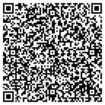QR-код с контактной информацией организации Проект-ком,ТОО