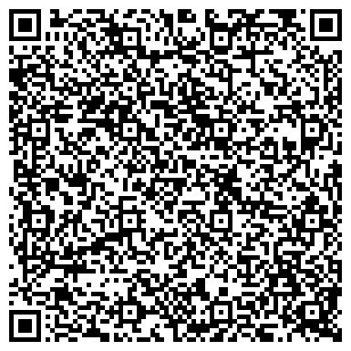 QR-код с контактной информацией организации Дирекция Строящихся Предприятий Стройинтеграция, ТОО