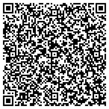 QR-код с контактной информацией организации CLD (СЛД), ТОО