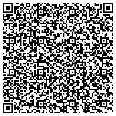 QR-код с контактной информацией организации Caspian Service Kazakhstan (Каспиан Сервис Казахстан), ТОО