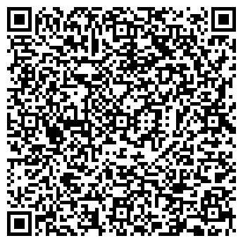 QR-код с контактной информацией организации Гласс Деко, ЧП