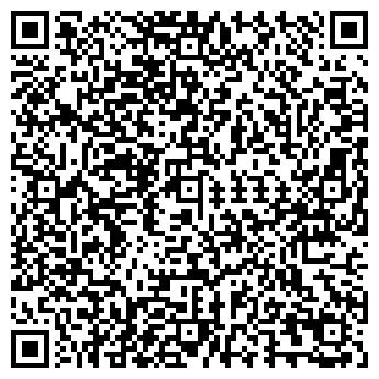 QR-код с контактной информацией организации Феррон, ООО