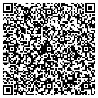 QR-код с контактной информацией организации Максмонтажстрой, ОДО