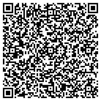QR-код с контактной информацией организации Реколтэ, ООО